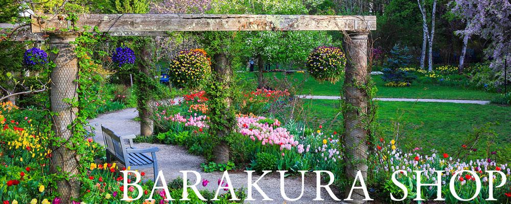BARAKURA オンラインショップ